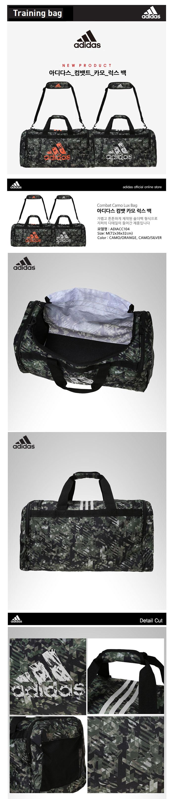 adidas martial arts equipment bags//Taekwondo equipment Bags//Combat Camo Lux bag
